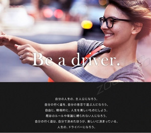 Be_a_driver_2